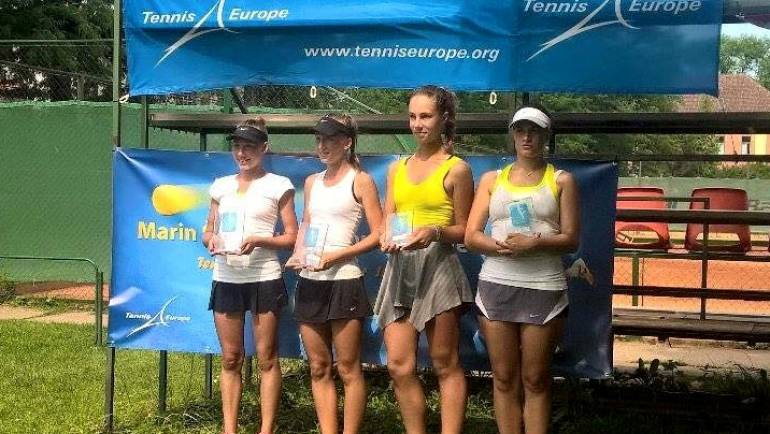 Tennis Europe – Marin Suica Junior Open
